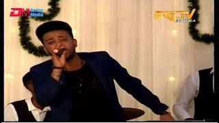 ERi-TV, #Eritrea - New Year Special: ሓድሽ ዓመት ምስ ጉጅለ ባህሊ ኣሰር - part 3 of 3