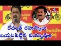 Payyavula Keshav Responds for the First Time On Revanth Reddy Allegations