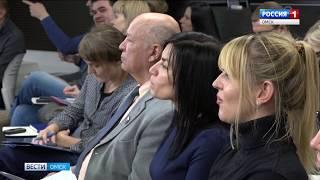 В Омске прошла масштабная конференция «Чистый Омск»