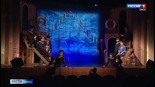 «Студия Л. Ермолаевой» открывает творческий сезон музыкальной комедией