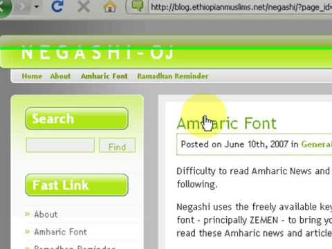 abnet amharic software