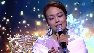 容祖兒 - 女皇 (TVB 武則天 主題曲)(現場版) YouTube 影片