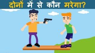 12 Majedar हिन्दी Paheliyan चैलेंज   समझाना