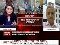 Indias Coronavirus Cases Could Peak In 2-3 Months: AIIMS Chief  - 19:18 min - News - Video