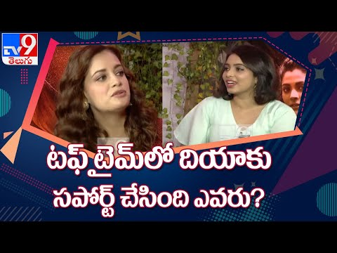 Actress Dia Mirza about Wild Dog movie-Exclusive TV9 interview