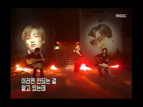 Kang Ta - Last summer, 강타 - 그해여름, Music Camp 20011013