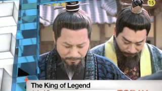 [Today 4/16] The King of Legend - ep.39