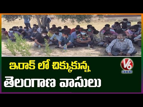 Telangana migrant workers stranded in Iraq, requests Telangana government for help