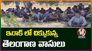 Telangana migrant workers stranded in Iraq, requests Telan..