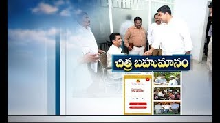 Photo with My Leader Website Launched by Lokesh..