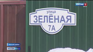 Непростая ситуация с водой сложилась в деревне Подгородка