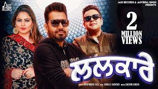 Lalkare – Bhupinder Gill – Gurlez Akhtar