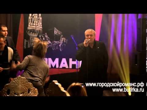 Александр Дюмин - Боль театр песни Городской романс 21 12 13