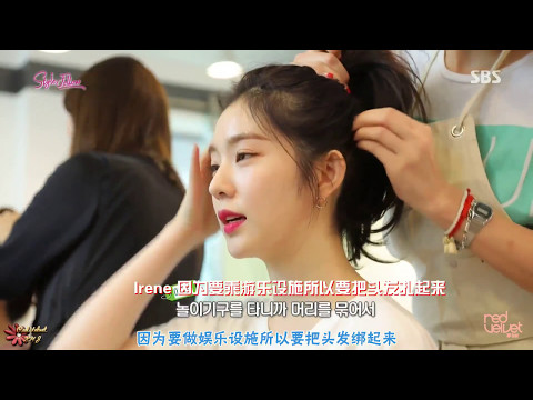 170504 【中字】Red Velvet @SBS Style Follow Ep3 cut 【Red_Velvet_Bar拖拉机字幕组 】