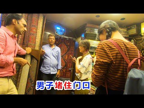 印度大叔热情搭讪中国妹子,诱骗进偏僻小店后现原形,最后时刻妹子吓坏了(2019印度旅行5)