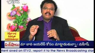 telugu-serials-video-27632-Sukhibhava Tv Show Telecasted on  : 17/04/2014