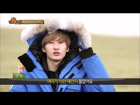 [Animals] 애니멀즈 - Eun Hyuk, Shocked by Yummy pee on his bed 은혁침대에다 오줌싸는 염소 20150301