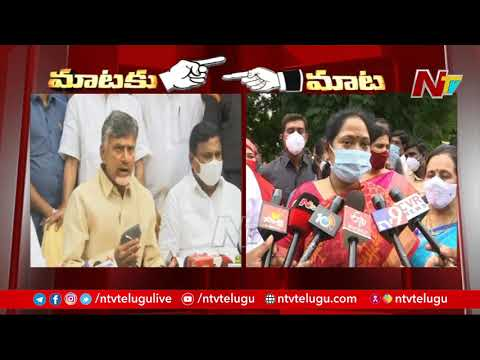 AP govt misusing SC/ST Act to arrest Oppn leaders: Chandrababu; HM refutes allegations