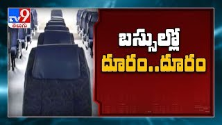 AP govt getting ready to run RTC buses after May 17..
