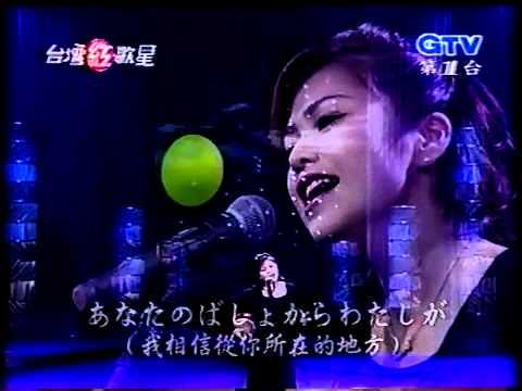 【淚光閃閃】夏川里美 - 日語歌.flv