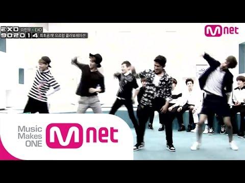 Mnet [EXO 90:22014] Ep.03 : 방송최초! 신화와 EXO의 '으르렁' 깜짝 콜라보무대!