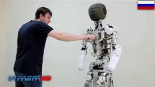 Дерзкий робот и кожаный ублюдок