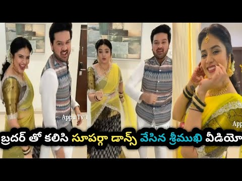 Anchor Sreemukhi latest dance with her brother Sushruth goes viral