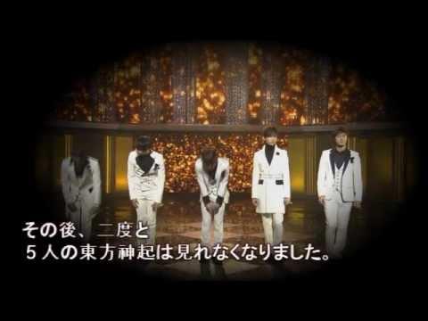 TVXQ 動画<東方神起の話>(Japanese Ver.)