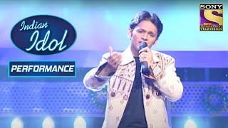 Rahul की Top की Performance ने Judges को किया Impress | Indian Idol Season 1