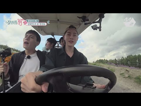 [JustBeJoyful JBJ] To find the lost neck pillow of Donghan & Hyunbin's Flower Farm Drive  Ep.4