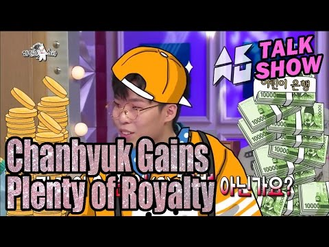 [AKMU on Talk Show] How Much Does He Gain Royalty? 20170315
