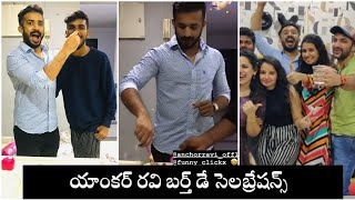 Anchor Ravi birthday celebrations moments..