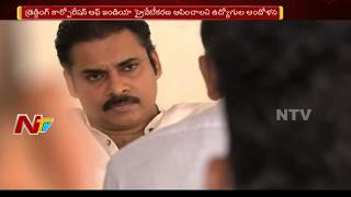 Pawan Kalyan Opposes Dredging Company Privatization- Janas..