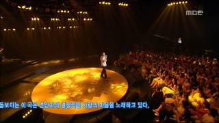 Shayne Ward - No promises, 셰인 워드 - No promises, For You 20060906