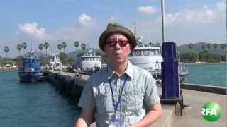 Hai tàu cá và 21 ngư dân VN bị Thái Lan bắt giữ