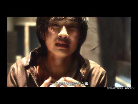 [繁中字HD]Brown Eyed Girls-Sign(黃宇曛-觸電 韓國原曲)MV