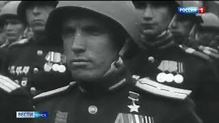 Ветераны Великой Отечественной войны всё-таки примут участие в омском параде Победы 24-го июня