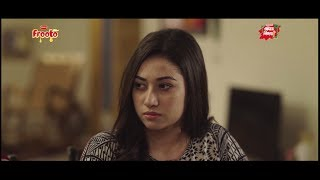 "PRAN Frooto ""Sisters"" - Amar Bijoy 2 (সিস্টার্স  - আমার বিজয় ২) | Sanjana Riya | Sarika Saba"