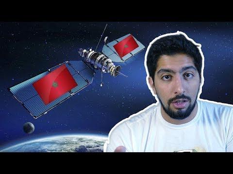 كل ما يجب أن تعرفه عن إطلاق القمر الإصطناعي المغربي