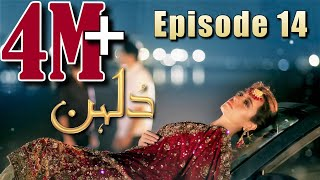 Dulhan | Episode #14 | HUM TV Drama | 28 December 2020 | Exclusive Presentation by MD Productions