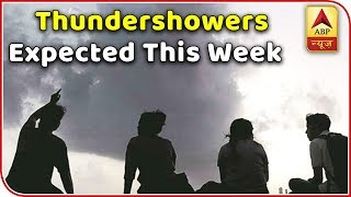 Rain, Thundershowers Expected This Week In North India | Weather Forecast | ABP News