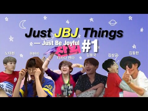 JUST JBJ (제이비제이) THINGS #1 {PRODUCE 101 SEASON 2}