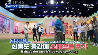 Shindong knew all his members