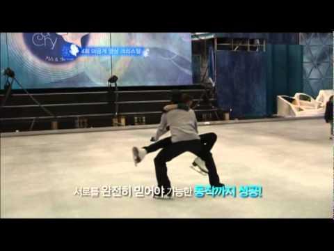 f(x) Krystal - Kiss & Cry Team Training Montage