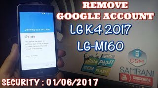 LG K4 (2017) BYPASS GOOGLE VERIFICATION / Remove FRP