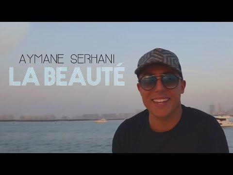 أيمن السرحاني يطلق فيديو كليب جديد من الإمارات
