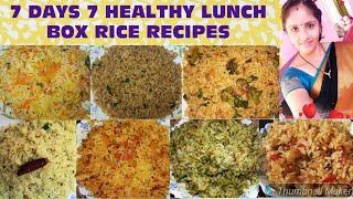 7 நாட்களுக்கு 7 வகையான லன்ச் பாக்ஸ் உணவுகள் | 7 Days 7 variety rice recipes for lunch box