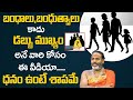 Brother & Sister Relation | Sri Annavarapu Tirupati Murthy About Family Relation | TSW