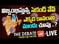LIVE: The Debate On Coronavirus Second Wave Rises In India | Covid-19 Cases India | YOYO TV Channel