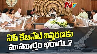 CM Jagan is likely to fill vacant Cabinet slots on July 22..